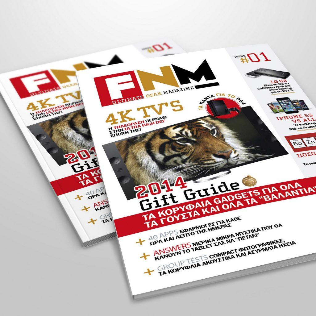 Περιοδικό FNM