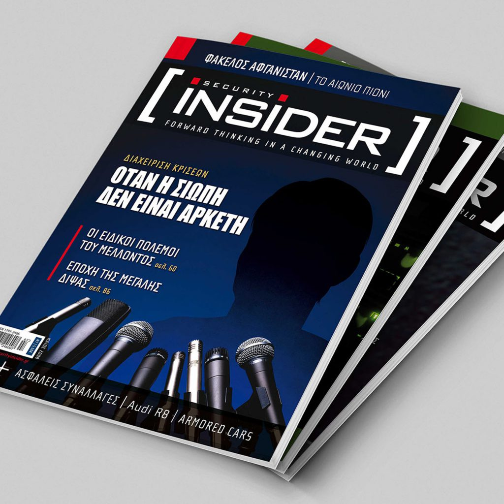 Security Insider magazine