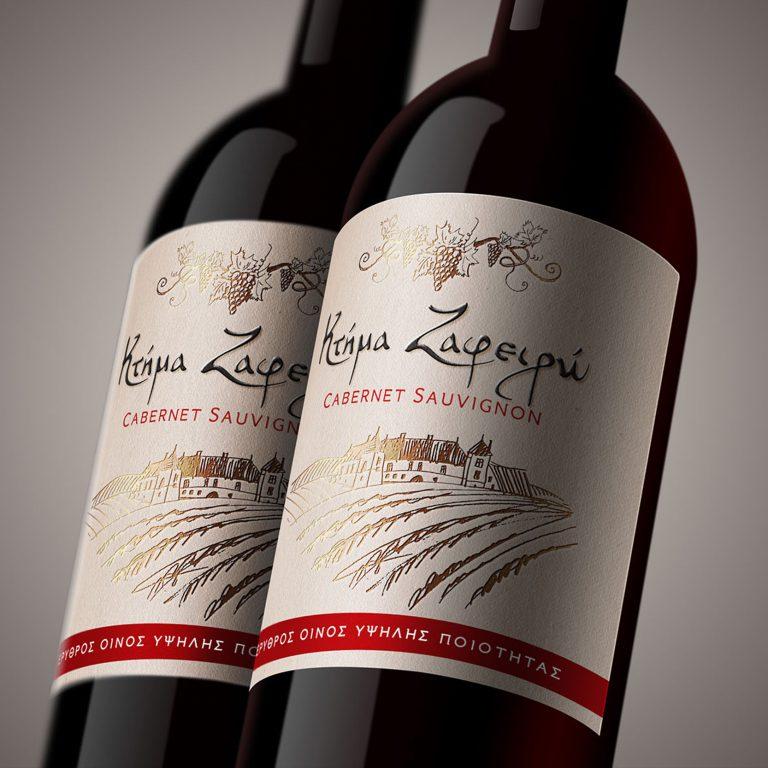 Zafiro Wine