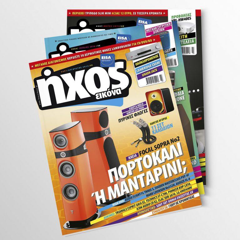 HXOS EIKONA Magazine